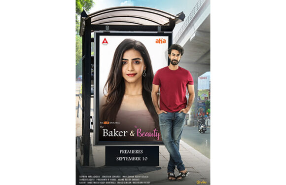 aha reports one more lead web series-The Baker and the Beauty, as a team with Annapurna Studios